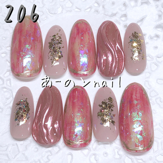 送料&カラー変更1色無料«206»ジェルネイルチップ♡*.