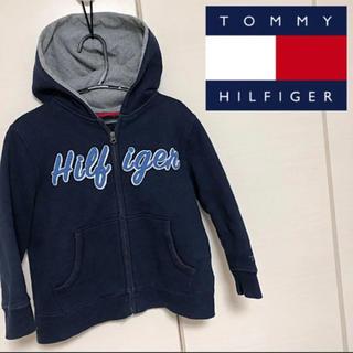トミーヒルフィガー(TOMMY HILFIGER)のトミーヒルフィガー 110 120 秋冬用 裏起毛 スウェット パーカー キッズ(その他)