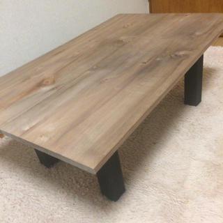 大特価 無垢材を使った木製テーブル(ローテーブル)