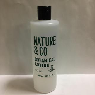 ネイチャーアンドコー(Nature&Co)のKOSE ネイチャーアンドコー ボタニカルローション(化粧水 / ローション)