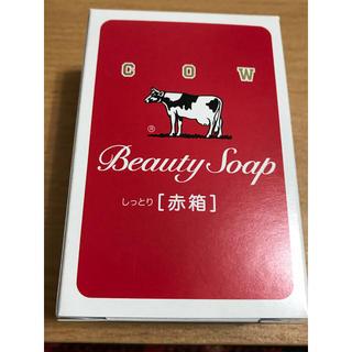 ギュウニュウセッケン(牛乳石鹸)の牛乳石鹸 赤箱(ボディソープ / 石鹸)