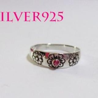3578 SILVER925 苺の花モチーフピンキーリング6号 レトロ(リング(指輪))