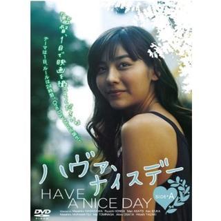 nana56b-d-.[ハヴァ、ナイスデー SIDE A]DVD 送料込(日本映画)