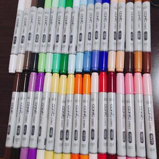 ツゥールズ(TOOLS)のコピック 35色 !値下げしました!(カラーペン/コピック)