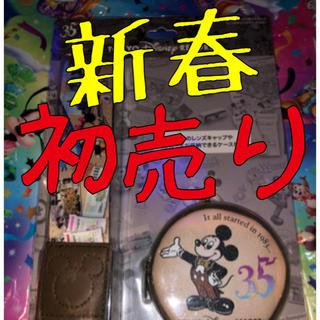 ディズニー(Disney)のTDR限定カメラストラップ(35周年)(ネックストラップ)