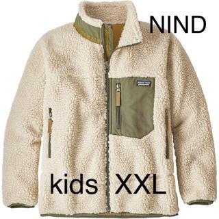 パタゴニア(patagonia)の(キッズ XXL)パタゴニア  レトロX  新品  NIND(ブルゾン)