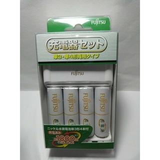 フジツウ(富士通)の富士通  ニッケル水素 充電器セット(単3・単4形両用) 単3形充電池4本付き (バッテリー/充電器)