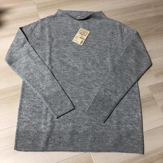 ムジルシリョウヒン(MUJI (無印良品))の(お年玉特別SALE価格) Sサイズ 無印良品ボトルネックセーター(ニット/セーター)