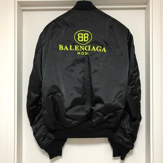バレンシアガ(Balenciaga)の定価25万 Balenciaga (バレンシアガ) ロゴ刺繍 ボンバージャケット(フライトジャケット)