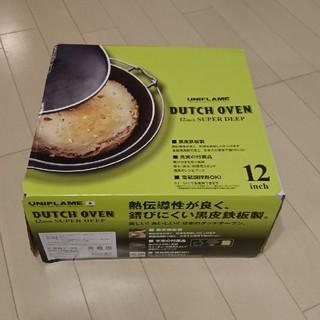 ユニフレーム(UNIFLAME)のユニフレーム ダッチオーブン スーパーディープ 12インチ(調理器具)