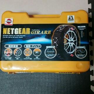 ケイカ(KEiKA)のネットギア GN05 タイヤチェーン(タイヤ)
