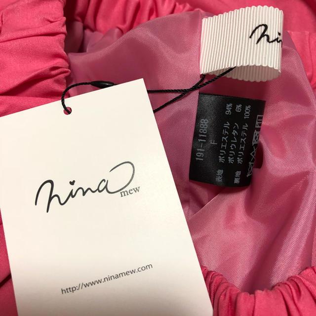 Nina mew(ニーナミュウ)のnina mew ピンクフレアスカート半額以下!! レディースのスカート(ひざ丈スカート)の商品写真