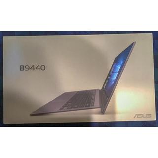 エイスース(ASUS)のASUS B9440 ノートPC 新品 おまけ付(ノートPC)