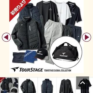 ツアーステージ(TOURSTAGE)のTOURSTAGE 12点セット(その他)