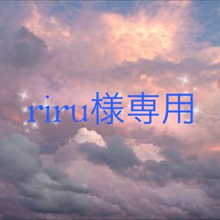 riru様専用    シルバー925 赤珊瑚 リング(リング)