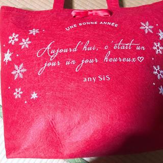 エニィスィス(anySiS)のanysis 福袋 2019年 スイートレディstyle(セット/コーデ)