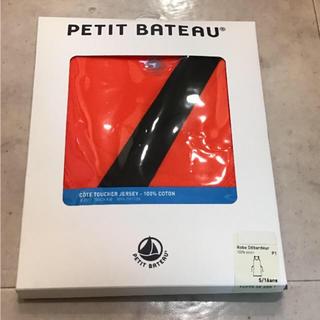 プチバトー(PETIT BATEAU)の未使用 プチバトー レディース ワンピース(ひざ丈ワンピース)