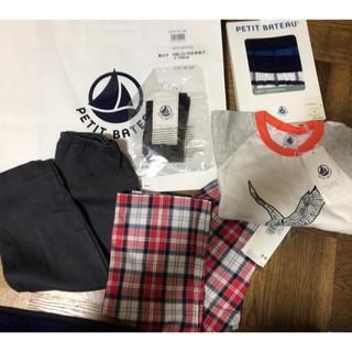 プチバトー(PETIT BATEAU)のプチバトー 福袋2019 2ans男の子用(Tシャツ/カットソー)