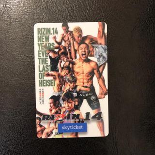 RIZIN カード(格闘技/プロレス)