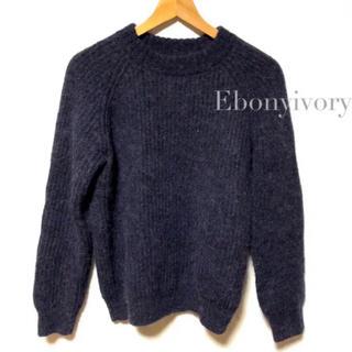 エボニーアイボリー(Ebonyivory)のEbonyivory アルパカ ニット エボニーアイボリー(ニット/セーター)