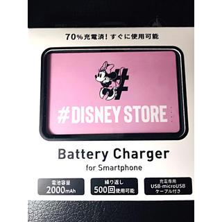 ディズニー(Disney)の❤️#ディズニーストアー【ミニーちゃん バッテリーチャージャー】即購入可(バッテリー/充電器)
