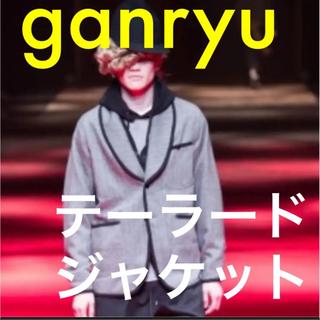 ガンリュウ(GANRYU)のganryu テーラードジャケット サイズS ガンリュウ(テーラードジャケット)