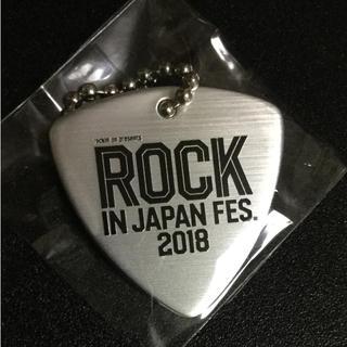 rock in japan ピックキーホルダー(音楽フェス)