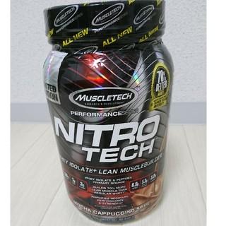 ナイトロ(NITRO)のニトロテック プロテイン モカカプチーノ味(プロテイン)