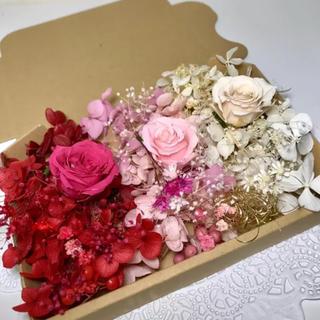 ハーバリウム花材ドライフラワー 花材セット(プリザーブドフラワー)