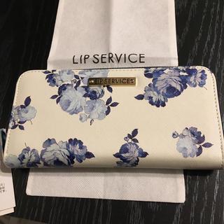リップサービス(LIP SERVICE)のリップサービスの長財布 ブルー 白 春財布(長財布)