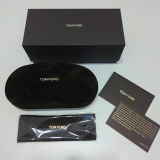 トムフォード(TOM FORD)の新品トムフォード ブランドケース(サングラス/メガネ)