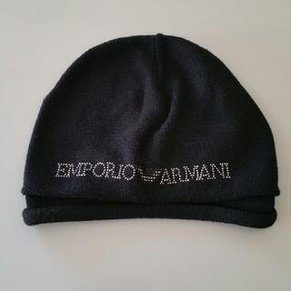 エンポリオアルマーニ(Emporio Armani)のアルマーニ ニット帽子(ニット帽/ビーニー)