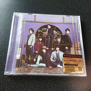 カンジャニエイト(関ジャニ∞)の関ジャニ∞ CDシングル 侍唄(ポップス/ロック(邦楽))