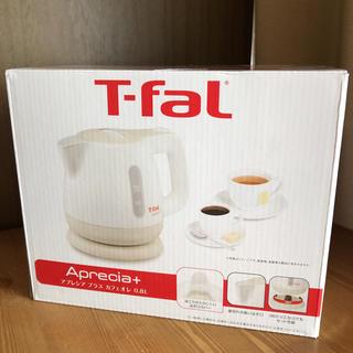 ティファール(T-fal)のT-faL アプレシアプラスカフェオレ 0.8L ティファール ケトル(電気ケトル)