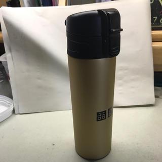 ユニクロ(UNIQLO)の水筒 ユニクロ ステンレスボトル 0.33L(水筒)