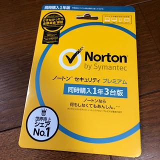ノートン(Norton)のノートン セキュリティ プレミアム(PC周辺機器)