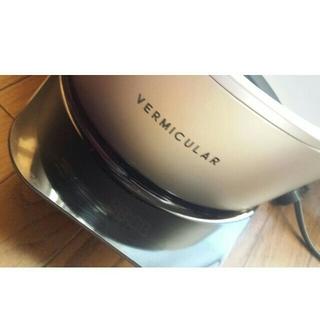 バーミキュラ(Vermicular)のやっちゃんさま専用 バーミキュラ ライスポット (炊飯器)