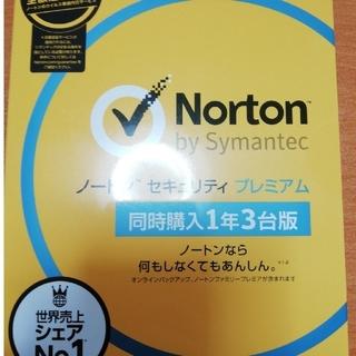 ノートン(Norton)のノートン セキュリティ プレミアム1年3台版(その他)