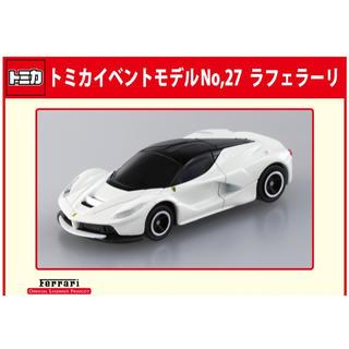 フェラーリ(Ferrari)のイベント 限定 トミカ No.27 ラフェラーリ トミカ博 トミカイベントモデル(ミニカー)