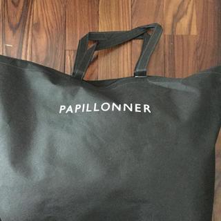 パピヨネ(PAPILLONNER)のパピヨネ    福袋  値下げしました(トートバッグ)