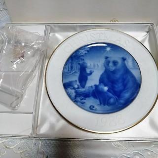 オオクラトウエン(大倉陶園)の大倉陶園 ベアー ファミリー  クリスマスプレート(食器)