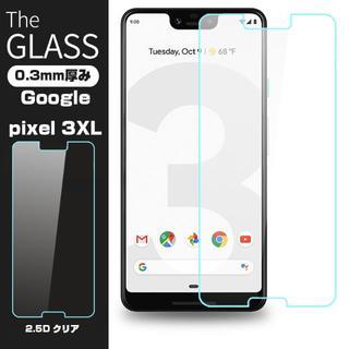 0a6f5c317c item rakuma. ¥1100. Google Pixel 3 XL 強化ガラスフィルムPixel 3XL液晶保護