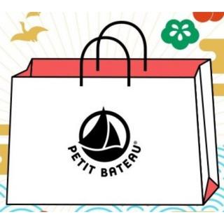 プチバトー(PETIT BATEAU)のプチバトー 福袋 レディース M 2019(その他)