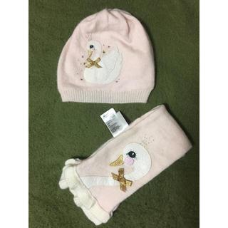 エイチアンドエム(H&M)のエイチアンドエム♡キッズ帽子&マフラーセット(マフラー/ストール)