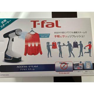 ティファール(T-fal)の新品 未使用 ティファール 衣類スチーマー ハンガーアイロンスチーム (アイロン)