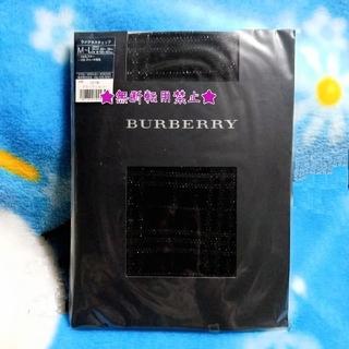 バーバリー(BURBERRY)のBURBERRY バーバリー チェック タイツ M-Lブラック シルバー(タイツ/ストッキング)