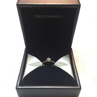 即発送 新品未使用プロポーズ エクセルコダイヤモンド 婚約指輪(リング(指輪))