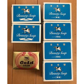 ギュウニュウセッケン(牛乳石鹸)の牛乳石鹸 7個(ボディソープ / 石鹸)