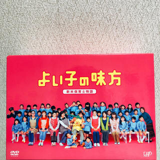アラシ(嵐)の嵐 櫻井翔 よい子の味方 DVD Box初回限定版!(TVドラマ)
