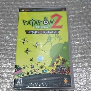 プレイステーションポータブル(PlayStation Portable)のパタポン2 ドンチャカ PSP(携帯用ゲームソフト)